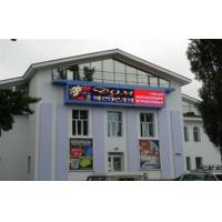 Wholesale SMD Outdoor Fixed Led Display PH5mm Led Advertising Screens 3G / 4G Remote Control from china suppliers
