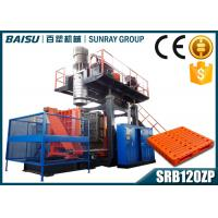Wholesale High Clamping Force Plastic Pallet Making Machine 100Mm Screw Diameter SRB120ZP from china suppliers