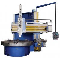 Wholesale Rough Metal Cutting Machine Tool Single Column Vertical Lathe from china suppliers