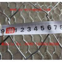 Buy cheap gabion boxes/gabion basket/gabion mesh/gabion from wholesalers