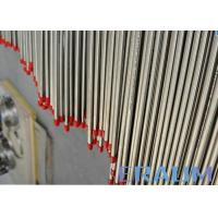 Wholesale ASTM B983 Alloy 718 / UNS N07718 Nickel Alloy Steel Cold Rolled Tubing from china suppliers