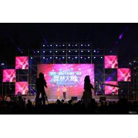 Buy cheap Hot selling P6 Indoor Rental LED Display Screen  Bright  Full Color Programmable Advertising from wholesalers