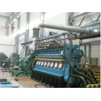 Buy cheap 1000kW heavy fuel oil generators power system for sale from wholesalers