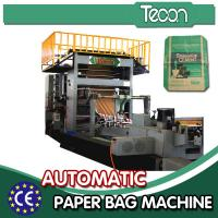 Wholesale Multilayer Sack Paper Bag Making Machine External Reinforcing Sheet Unit from china suppliers