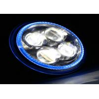 Wholesale Harley Davidson Daymaker LED Headlight H4 , 40w OSRAM Auto LED Halo Headlight from china suppliers