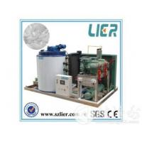 Wholesale Bitzer Compressor Industrial Ice Maker , Ice Making Equipment PLC Controller from china suppliers