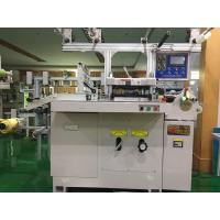 Wholesale Fully Automatic Hot Foil Stamping Machine Rotary Die Cutting Equipment from china suppliers