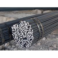 Buy cheap BS GB HRB400 Deformed Steel Bars Metal Reinforcing Rods 10mm 12mm 14mm 16mm from wholesalers