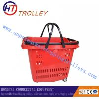 Wholesale 58L Plastic Shopping Basket With Wheels For deparment store 560*420*445mm from china suppliers