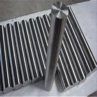 Wholesale Titanium bar manufacturer from china suppliers