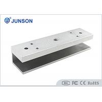 Buy cheap Access Control U Shaped Door Lock Bracket Aluminum Sandblast Finished from wholesalers