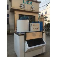 Wholesale Sus304 Material Freshwater Flake Ice Machine With 3ton Capacity from china suppliers