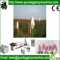 Wholesale EPE Foam plastic roses net Extruder from china suppliers