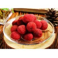 Wholesale Sour Tropical Canned Fruit Canned Yang Mei Berry Fruit In Natural Juice from china suppliers