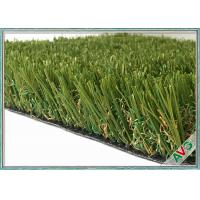 Wholesale Kindergarten Artificial Grass Safe For Kids Outdoor Landscaping Grass from china suppliers