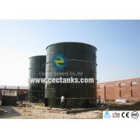Wholesale 3mm - 12mm Thick Welded Steel Fire Water Tank For Digester , Reactor from china suppliers