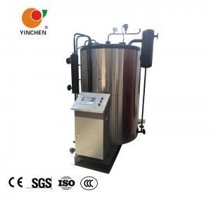 China Vertical Fuel Gas Oil Fired Steam Boiler Yinchen LSS 500kg 1000kg 2000kg 4000kg on sale
