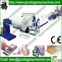 Wholesale EPE Foam Sheet Extrudsion Line(FCFPM-120) from china suppliers