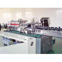 Buy cheap PLC Control Bottle Packing Machine , Hot Melting Glue OPP Labeling Machine from wholesalers