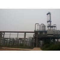 Quality Air Separation Packing for sale