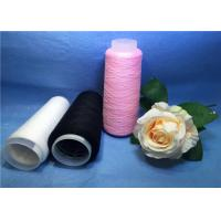Wholesale Colored high stretch polyester ring spun yarn for knitting and sewing machine from china suppliers
