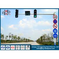 Wholesale Road Crossing Hot Dip Galvanized Traffic Light Pole with Traffic Sign from china suppliers