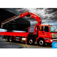 Buy cheap 16 Ton Cargo Folding boom truck crane rental For Telecommunications facilities from wholesalers