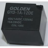 Wholesale Golden 40 Amp Relay Miniature Power Relay 12V GYD SARB HFKP from china suppliers