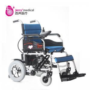 Electric Handicap Wheelchair Electromagnetic Brake 100Kg Loading Capacity