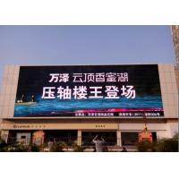 Wholesale P4.81 LED Billboards Screen , High Definition Led Advertising Display 42333dots / Sqm from china suppliers