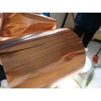 Wholesale Corrosion Resistance Copper Shielding Foil / PET Copper Foil Sheets For Battery from china suppliers