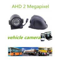 Wholesale DC12V IP67 Car Reversing Camera For Taxi / Shcool Bus / Truck , Rear Vision Camera from china suppliers