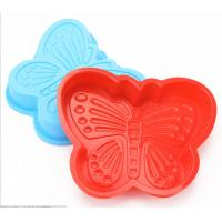Wholesale Non - Stick Silicone Butterfly Cake Mould Animal Shape Bake Evenly For Candy Chocolate from china suppliers