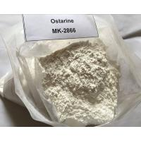 Wholesale Hormone Muscle Growther MK-2866/ Ostarine / SARMs Series / 841205-47-8 / 1202044-20-9 from china suppliers