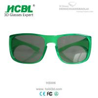 Wholesale Stronger frame Circular Polarized 3D Glasses ocular passive movies system from china suppliers