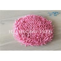 Wholesale Pink Color Microfiber Small Chenille Round Shaped Car Cleanng Accessories Car Washing Tools from china suppliers