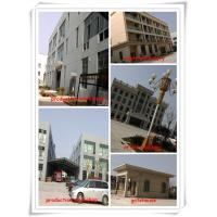 Shanghai Yinqiao Decorating Material Co.,ltd