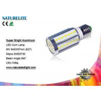 Wholesale Aluminum e14 Led Corn Light Bulb  9w e27 Led Bulb Super Bright from china suppliers