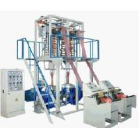 Wholesale Double-Head Film Blowing Machine Set Sj75-FM700 from china suppliers