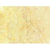 Wholesale Chinese perlato beige marble, polished beige slab from china suppliers