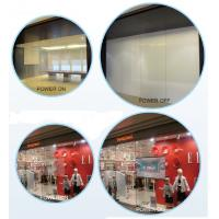 Buy cheap Switchcable smart film screen from wholesalers