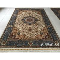 China classic persian design silk art carpet,traditional persian carpet rugs, orginal silk persian rug carpets on sale