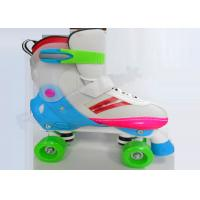 Wholesale Colorful Comfort Stretch Lining Quad Roller Skates / Adjustable Skate Shoes with  Plastic Frame from china suppliers
