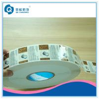 Wholesale PP Copper Hot Stampig Self Adhesive Plastic Labels / Transparent Plastic Adhesive Roll label from china suppliers