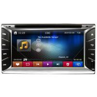 Wholesale Ouchuangbo Auto Radio GPS Universal Car DVD Multimedia Stereo System OCB-6214 from china suppliers