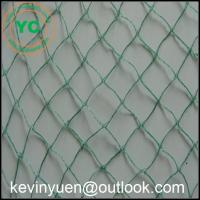 Wholesale Protect Fruit Plant Garden Bird Net yard orchard blue black from china suppliers