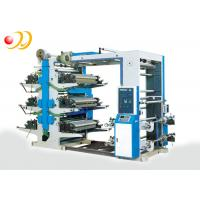Wholesale Six Colors Offset Printing Machine With Hot Blasting Dry System from china suppliers