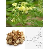 Wholesale Manufacturer supply Astragaloside IV 0.3%-98%, CAS No.: 84687-43-4, 100% Astragalus Root Extract, Pharma standard from china suppliers