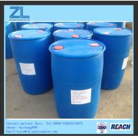 Wholesale Pharmaceutical Grade Industrial Raw Materials DMSO Dimethyl Sulfoxide from china suppliers