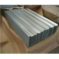 Wholesale 0.14mm—4mmm Corrugated Metal Roofing Sheet Used In Building Material BS   from china suppliers